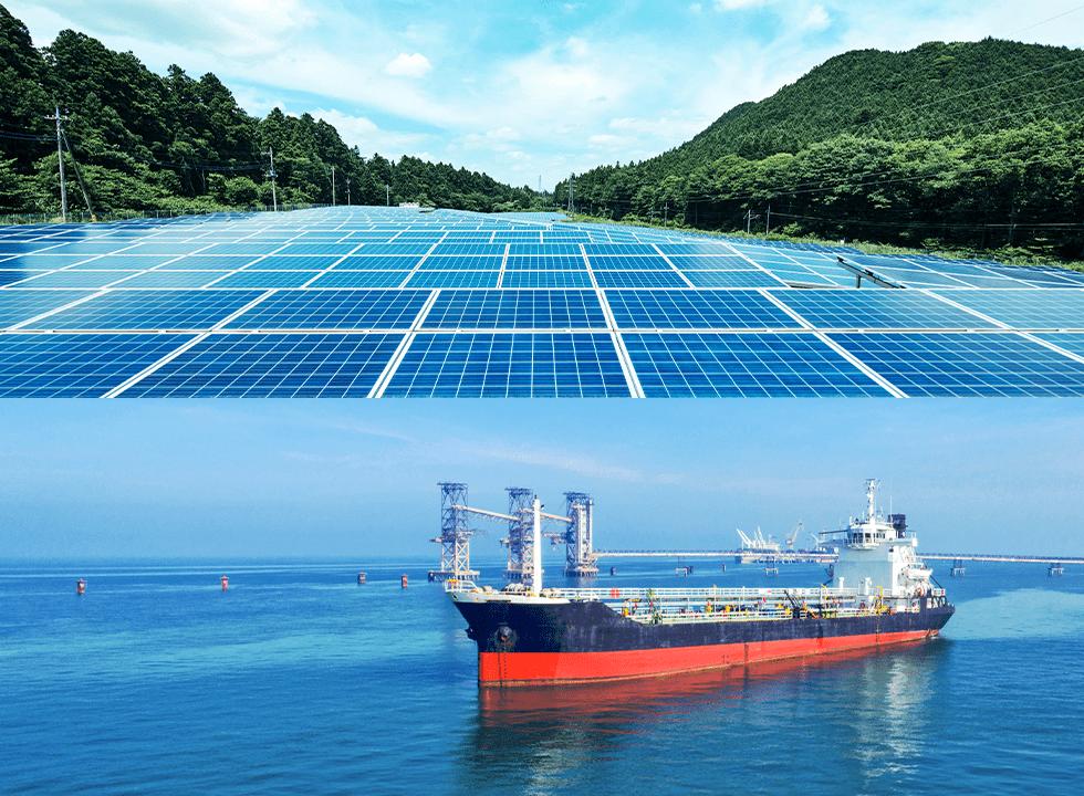 太陽光発電の写真を用いた再生可能エネルギーと船舶の写真を用いた交通インフラのイメージ