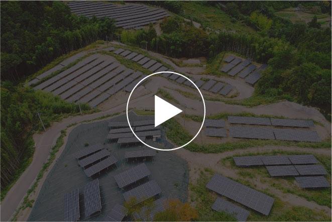 エネパーク高松発電所(Enepark Takamatsu Solar Park)のYoutubeサムネイルボタン